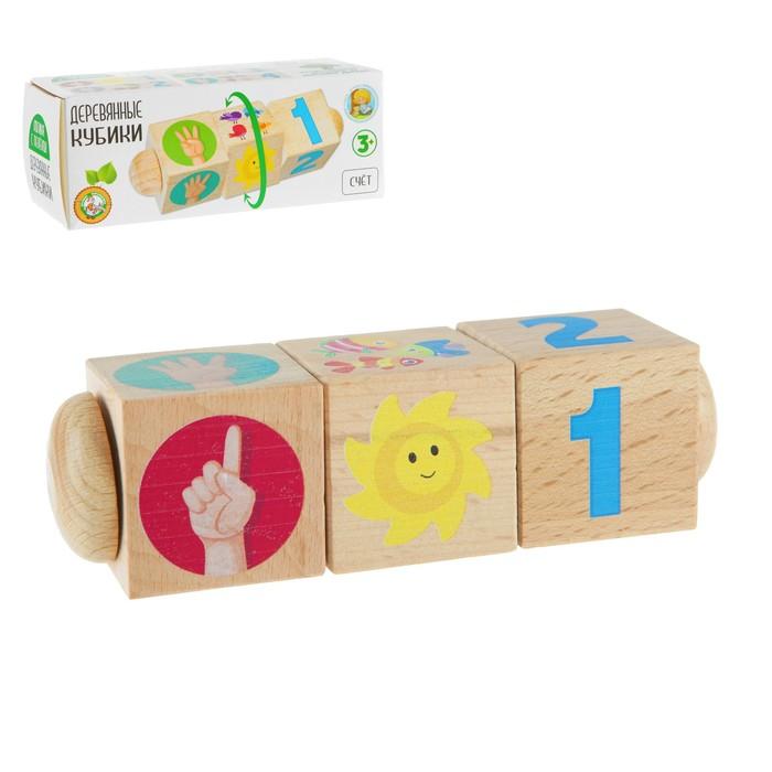 Кубики деревянные на оси «Счет» 3 кубика