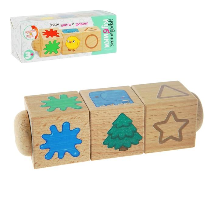 Кубики деревянные на оси «Учим цвета и формы»