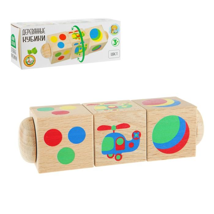 Кубики деревянные на оси «Цвет» 3 кубика