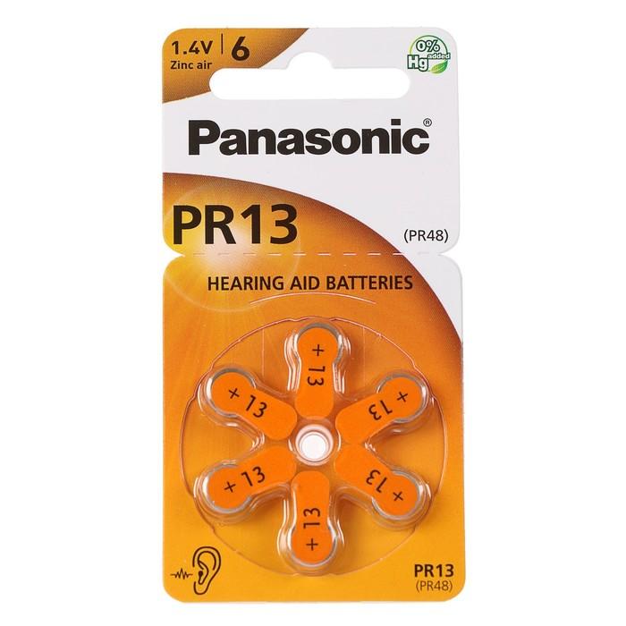 Батарейка цинковая Panasonic PR13 (PR48)-6BL, для слуховых аппаратов, 1.4В, блистер, 6 шт.