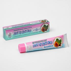 Зубная паста аюрведическая Дэй Ту Дэй Кэр для чувствительных зубов, 100 г.
