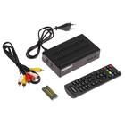 Приставка для цифрового ТВ Lumax DV3205HD, FullHD, DVB-T2/C, дисплей, HDMI, RCA, USB, черная