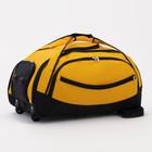 Сумка дорожная на колёсах, отдел на молнии, 3 наружных кармана, карман для обуви, длинный ремень, цвет чёрный/жёлтый
