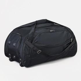 Сумка дорожная на колёсах, отдел на молнии, 3 наружных кармана, карман для обуви, длинный ремень, цвет чёрный