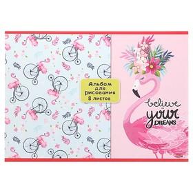 Альбом для рисования А4, 8 листов «Фламинго на велосипедах», бумажная обложка