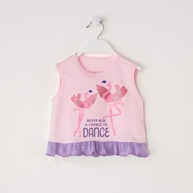 """Майка KAFTAN """"Ballerina"""" р.28 (86-92), розовый"""