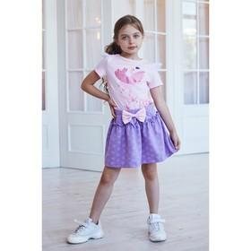 "Юбка KAFTAN ""Ballerina"" р.30 (98-104), фиолетовый"