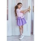 "Юбка KAFTAN ""Ballerina"" р.30 (98-104), фиолетовый - фото 105465710"