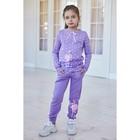 "Брюки KAFTAN ""Ballerina"" р.30 (98-104), фиолетовый - фото 105571539"