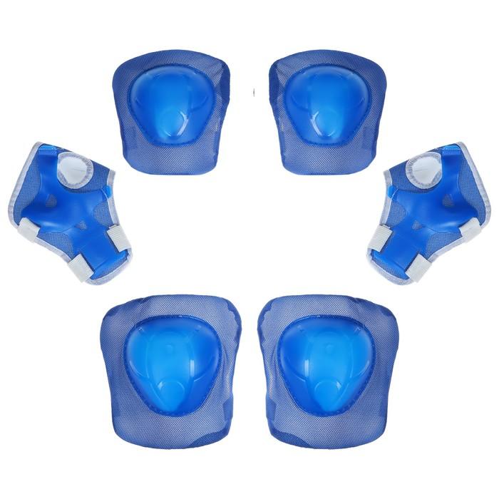 Защита роликовая, размер универсальный, цвет синий - фото 7397606