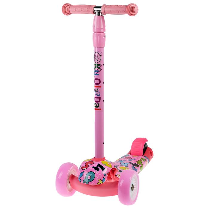 Самокат стальной, колёса световые PU d=9/4 см, ABEC 7, до 60 кг, цвет розовый