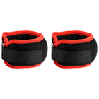 Weighting on the wrist 2х200 g (weight 400 g pair) color red