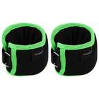 Weighting on the wrist 2х300 g (weight 600 g pair), color: light green