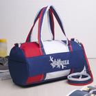 Сумка спортивная, отдел на молнии, наружный карман, длинный ремень, цвет синий/белый/красный