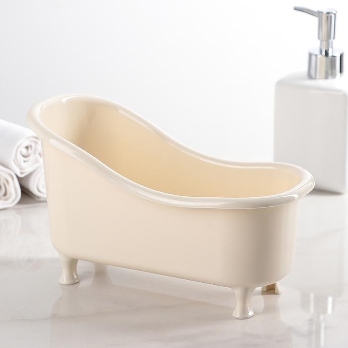 """Подставка универсальная """"Ванночка"""", цвет слоновая кость"""