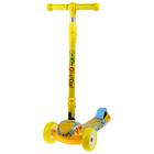 Scooter folding, wheels light PU d=11/4 cm, ABEC 7, folding up to 60 kg, yellow