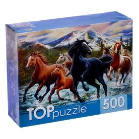 Пазл «Табун лошадей в горах», 500 элементов