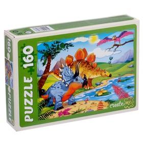 Пазл «Время динозавров», 160 элементов