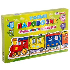 Игра-пазл «Умный паровозик. Учим цвета и цифры»