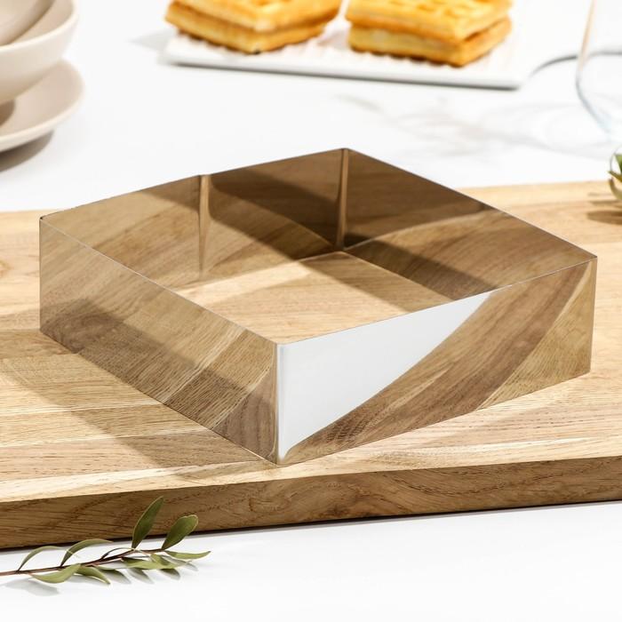 Форма для выкладки и выпечки, 16×16×5 см