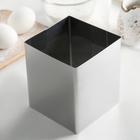 Форма для выкладки и выпечки h=12 см d=10х10 см - фото 308044442