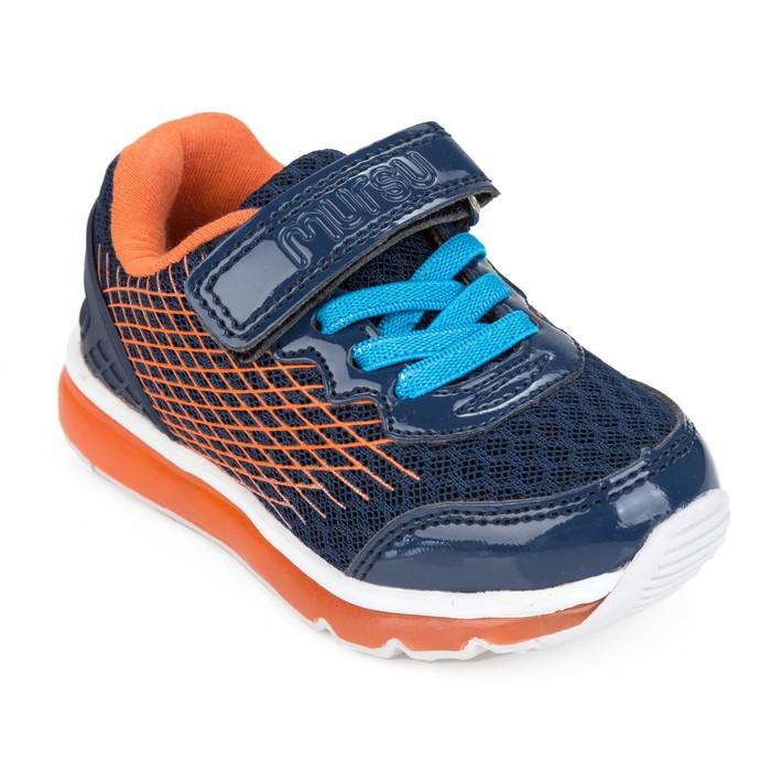 Кроссовки детские для мальчика, цвет синий, размер 22
