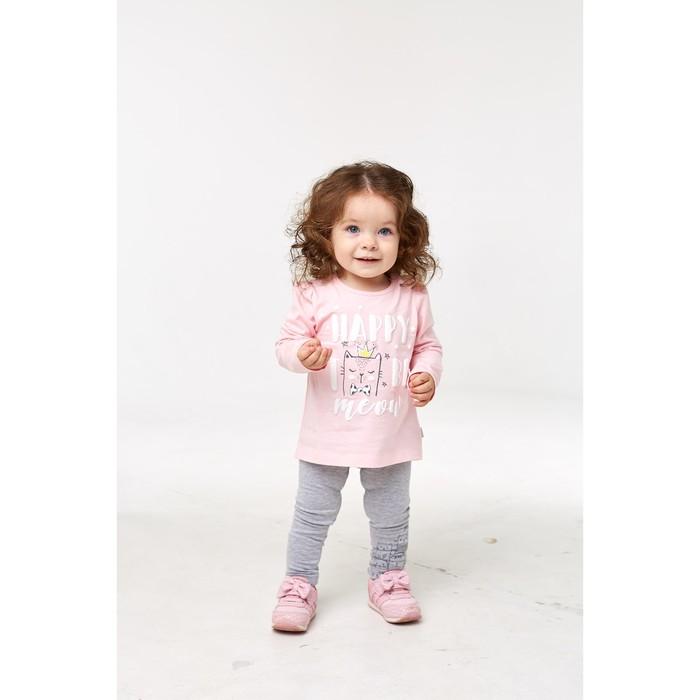 Лонгслив для девочки, цвет розовый, рост 92 см