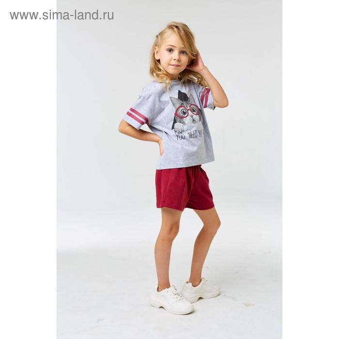 Комплект для девочки, цвет серый/бордовый, рост 134 см