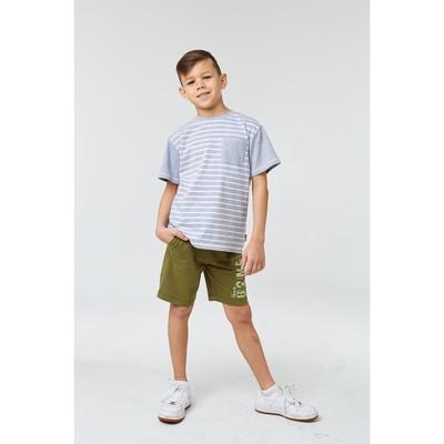 Шорты для мальчика, цвет зеленый, рост 128 см