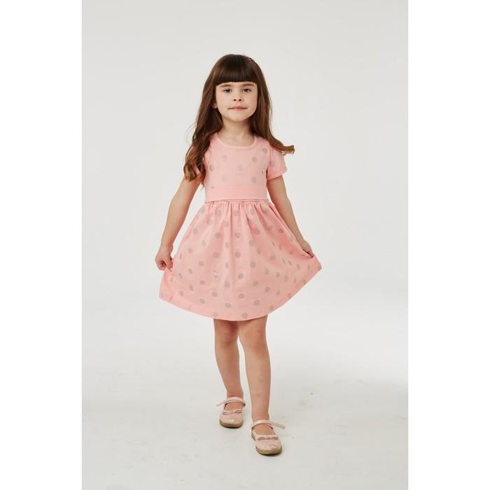 Платье, цвет розовый, рост 116 см