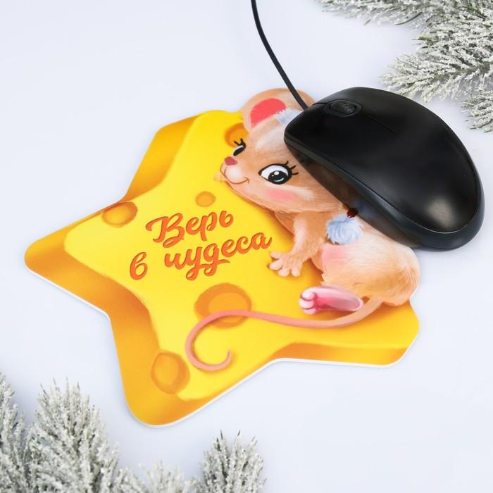 Коврик для мыши «Верь в чудеса», 19 × 18 см
