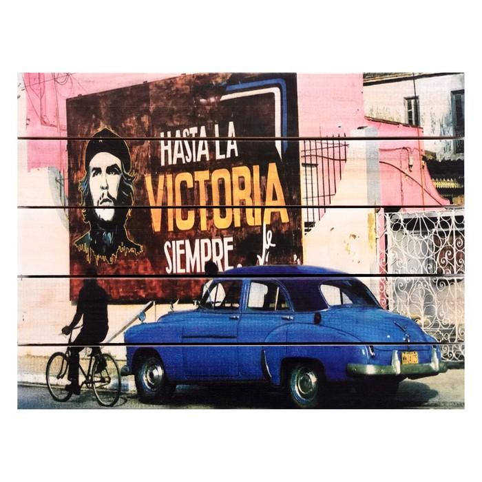 """Картина для бани """"Че Гевара"""", МАССИВ, 40×30 см"""