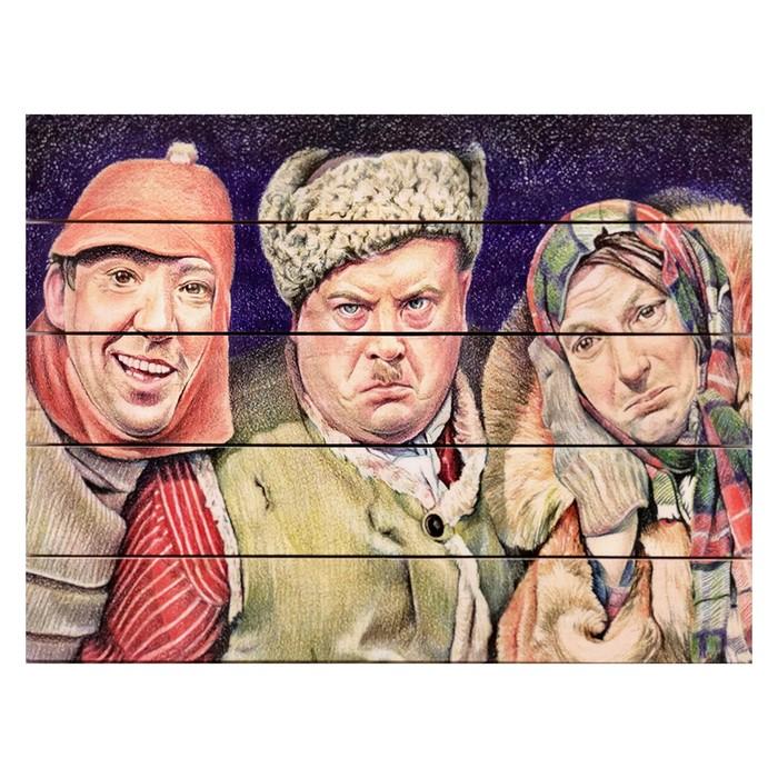 "Картина для бани, тематика застолье ""Приключения Шурика №1"", МАССИВ, 40×30 см"
