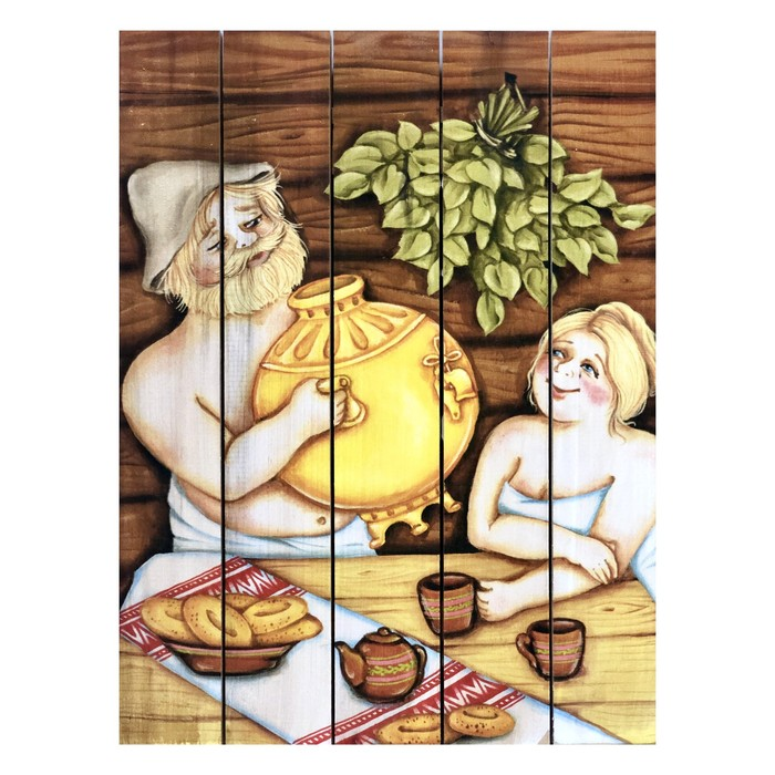 "Картина для бани, тематика люди ""Банщики"", МАССИВ, 40×30 см"