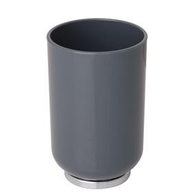 Стаканчик Alba Grey, пластик