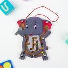 """Maze logical """"Elephant"""""""