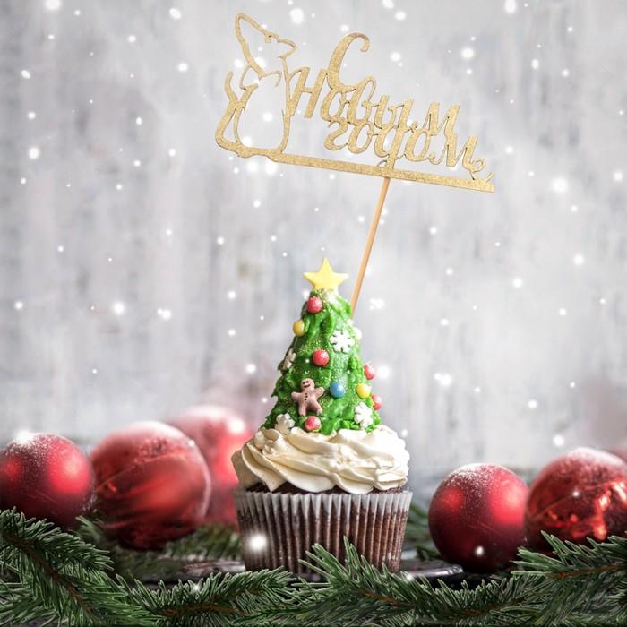 """Топпер """"С Новым Годом, мышка с бабочкой"""", золотой"""