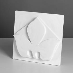 Гипсовая фигура. Орнамент «Трилистник в пятиугольнике», 31 х 30.5 х 4.5 см