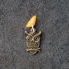 "Keychain mascot ""Owl"", natural amber"