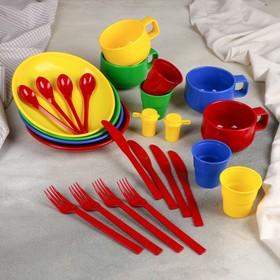 Набор посуды дорожный на 4 персоны, в мягком футляре