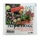 """Удобрение минеральное для садовых растений Агролюкс """"Цветочное"""", 100 г"""