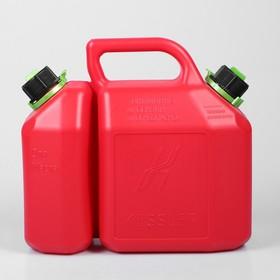 Fuel canister combined Kessler premium, 2,5 + 6 l