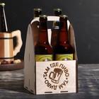 """Ящик под пиво """"Там где пиво"""""""
