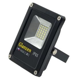 Светодиодный прожектор GLANZEN, 20 Вт, 6000-6500К, 1700Лм, SMD, IP65, 90-240 В, FAD-0002-20   438223