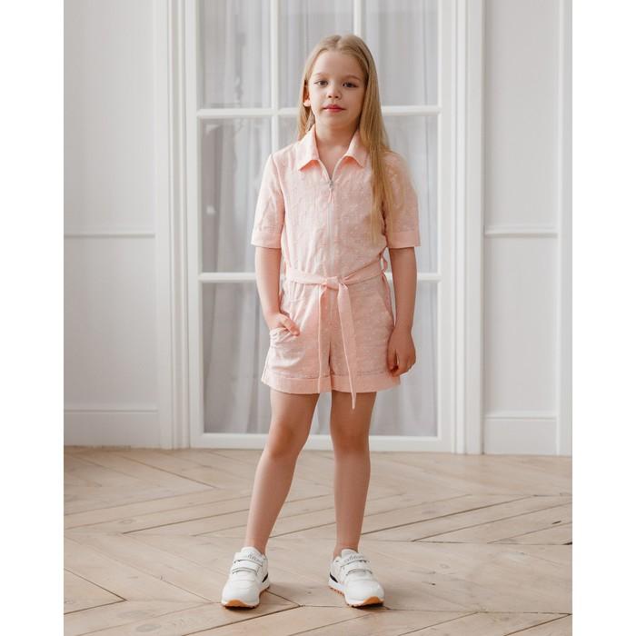 Комбинезон для девочки MINAKU, рост 122 см, цвет розовый - фото 76124681