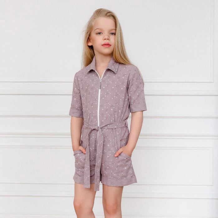 Комбинезон для девочки MINAKU, рост 122 см, цвет фиолетовый - фото 76124741
