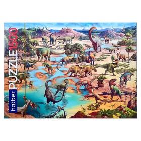 Пазл «Эра динозавров», 1500 элементов