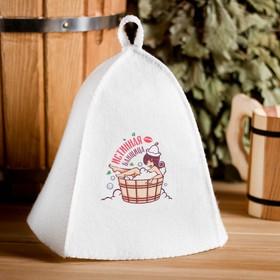 "Hat for sauna print ""True attendant"""