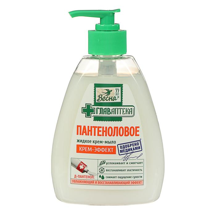 Жидкое крем-мыло «Пантеноловое», 280 мл