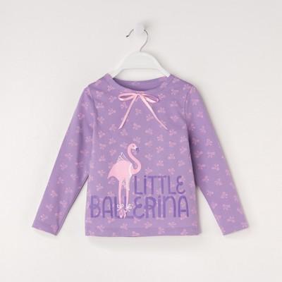 """Джемпер KAFTAN """"Ballerina"""" р.32 (110-116), фиолетовый"""